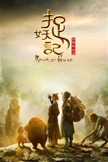 Monster Hunt iPhone Wallpaper Preview