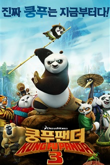 DreamWorks movie, Kung Fu Panda 3 iPhone Wallpaper Preview