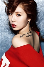 Kim HyunA 01 iPhone wallpaper