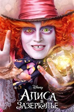 Johnny Depp, Alice Through the Looking Glass iPhone Wallpaper