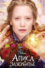 Mia Wasikowska, Alice Through the Looking Glass iPhone Wallpaper